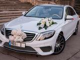 Chirie/прокат Mercedes S Class AMG Long 2017 cu sofer/с водителем