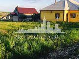 Продам земельный участок под строительство!!!