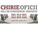 Oficii si depozite in centrul  mun.Chisinau de la 6 euro/m.p.