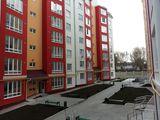Apartament cu 3 camere! Telecentru, 52900€