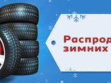 Сеть автомагазинов COLESO.MD обьявляет распродажу зимних шин!