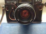 Fotoaparat  Zenit