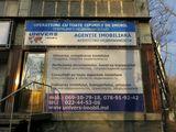 """Agenția """"Univers-Imobil"""" prestează servicii de evaluare. Operativ. Chisinau, str. A. Russo 7/1"""