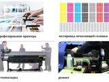 обслуживание принтеров