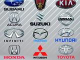 наружная реклама: баннеры, оракал, брендирование авто, бутиков, киосков