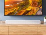 SoundBar Xiaomi Mi TV Speaker, Купи в кредит и первая оплата через 30 дней!! +скидка  до -50%!!