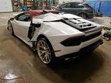 Lamborghini Altele