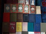 Книги, классика, carti