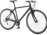 Biciclete noi / Новые велосипеды по лучшим ценам!!