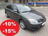 Chirie auto / rent a car inchirieri de la 16 euro