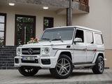 VIP Mercedes G class         AMG       25 €/ora (час)