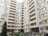 Apartament modern in bloc nou! Buiucani, Alba Iulia, incalzire Autonoma! Full mobilat! 69 800 €