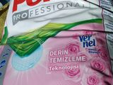 10 Кг Persil порошок стиральный турецкий!