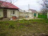 Дом,все комуникации,11соток 35000/евро Cricova.