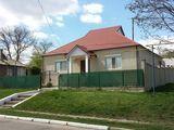 Продается большой дом , Леова (Яргора).