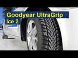 Зимняя Шина  Goodyear Ultragrip Ice 2   205.60 R16