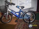 bicicleta pentru copii 4-7 ani pret 500 lei , negociabil.