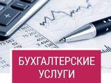 Servicii contabile, evidenta contabila, inregistrarea firmelor, adminisrearea firmelor