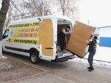 Опытные грузчики, Hamali transportarea mobilei ,bagaje
