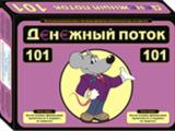 Настольная игра  Денежный поток 101  (Cashflow)