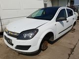Dezmembrez Opel Astra H 2005 1.7cdti, orice piesa sau componenta.