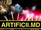 Artificii.Фейерверки в Кишиневе, Fum color si produse pirotehnice!