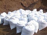 Transportarea si lvrarea materialelor de constructii. Transport marfuri