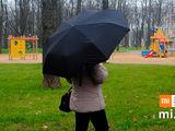 Зонт Xiaomi превращает даже самый дождливый день в настоящий праздник!