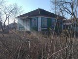 Se vinde casa în sat!