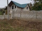 Se vinde casa in stare de constructie in s.Boscana, raionul Criuleni.