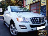 luxcar.md F-class VIP SUV4x4 Business-class авто прокат машин arenda mașini chirie auto transfer