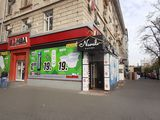 magazin centru shtefana iesirea la drum / магазин выход на дорогу центр штефана