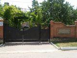 Дом в Новых-Аненах