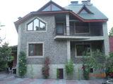 Сдается дом или часть дома, под ОФИС, 550 евро