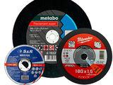 Абразивные диски по металлу и Inox (нержавейка)