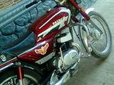 Nitro 125cc