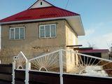 Продаю 2-х этажный дом село Абаклия, Бессарабский р-он.