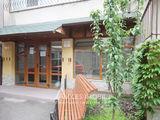 Spațiu Comercial! Botanica, str. N. Titulescu, 280 m2!