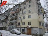Apartament cu 1 camera 16500 euro
