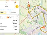 GPS Мониторинг транспорта, контроль топлива