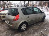 Багажник (поперечины)  Renault (Grand)Scenic2