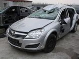 Opel Astra H    dezmembrez   !!