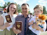 Гражданство РФ !