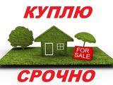 Cumpar apartament - 100 m2, Botanica,Telecentru,Malina Mica. Urgent!!!