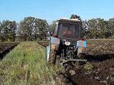 Teren agricol-15 ha! Consolidat!
