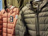 Куртки из Европы. Большой выбор. Скидки!