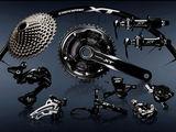 Multiservice ремонт велосипедов колясок самокатов роликов скейтов бытовой техники электро инструмент