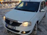 Chirie Auto Moldova (Chisinau,Balti,Cahul,Soroca)  la noi gasesti cele mai mici preturi..