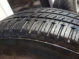 Bridgestone Dueller 225/65/R17