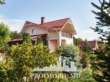 Dumbrava! casă superbă în 2 nivele, 2 camere spațioase, gradină amenajată! 91 mp, 13 air!